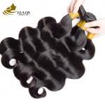 Buy cheap Vague 8 de corps colorée vrais par cheveux de prolongements de cheveux de Vierge de 100%  --  32 pouces product