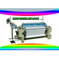 Buy cheap High Efficiency 190CM Water Jet Loom Machine For Manufacturing Polyester Cloth product