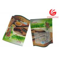 Buy cheap Coffee / Tea Use Colorful Printing Stand Up Barrier Pouches , Free Standing Punch Bag product