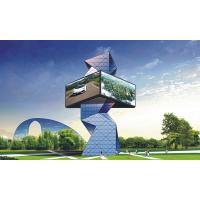 Buy cheap Electronic P5/P6/P8/P10 Outdoor Full Color Led Display advertising product