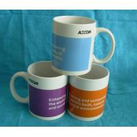 Buy cheap Ceramic Printed Logo Coffee Mug with 11oz Capacity, 8cm Diameter and 9.5cm Height product
