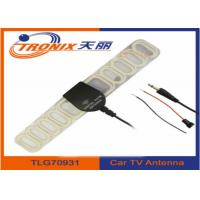 Buy cheap Digital FM Automotive TV Antenna Aerial For Car DVD Video TV SMA + FM Radio Booster product