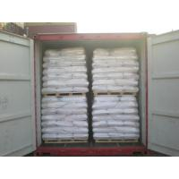 Buy cheap 99% Industrial / Food Grade Chemicals Sodium Bicarbonate Powder Nahco3 product