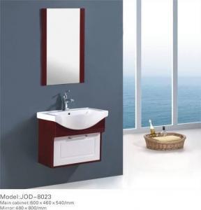 Buy cheap 浴室用キャビネット product