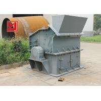 Buy cheap High Efficency Sand Making Machine 30-55tph Capacity Easy Operation product