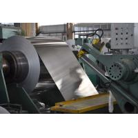 Buy cheap Industrial Insulation Aluminum Roofing Coil from wholesalers