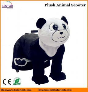 """Buy cheap """"trotinette""""s animais bondes do mini luxuoso da panda com a bateria para a montada das crianças product"""