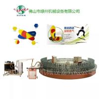 Buy cheap New design pu shoe soles automatic plc controlled pouring machine product