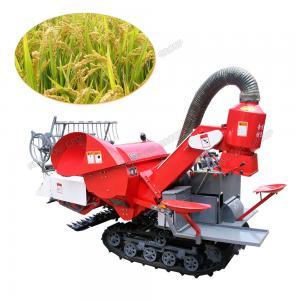 Buy cheap Nongyou 15HP  Harvester Factory Guaranteed Small Harvester Mini Harvester 4LZ-0.8 product