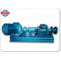 Buy cheap Heavy Fuel Oil Three Spindle Screw Pump G Type Single Stage Explosion Protection from wholesalers