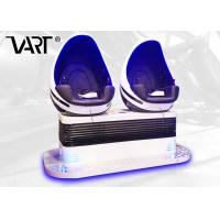 Buy cheap 220V 100 pcs Movies 2 Seats 9d VR Egg Chair Cinema For Amusement Park from wholesalers