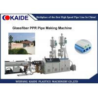 China KAIDE PPR Pipe Production Line 20mm-110mm Diameter With Siemens PLC Control on sale
