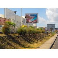 China Commercial Large Outdoor Led Display Screens , P10mm Advertising Display Board on sale