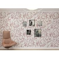 Buy cheap Washable Red Brown Leaf Rustic Floral Wallpaper for Wall Decoration product