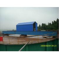 Buy cheap mine ore paste thickener with metal body for ore tailings after flotation product