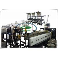 Buy cheap Hign-Tech Engineering Auto Parts Polypropylene Reinforced Long Glass Fiber PP LFT-G granules making machine product