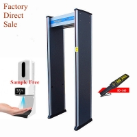 Buy cheap PeaceGuarder 24 Zones Security Gate Door Frame Walk Through Metal Detector With Touch LCD Screen product