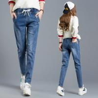 Supernova Multiple Sizes Womens Tapered Jeans With Elastic Waist Soldier Printed