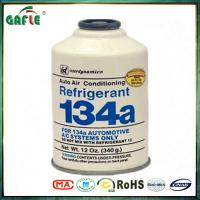Buy cheap Gafle/OEM High Quality Car Care Product Air Conditioner R134A Refrigerant Gas product
