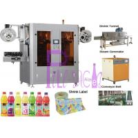 Buy cheap 400BPM Stainless Steel Double Head Label Machine For Bottles 0.4-0.7mpa product