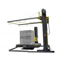 Buy cheap Standard Dimension Automatic Palletizer Machine With Conveying System product