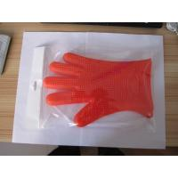 Buy cheap OEM silicone mold,silicone factory directly sell,silicone product customized product