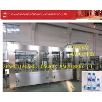 Buy cheap Automatic Rotary Washing Filling Capping Three in one Machine For water bottle packaged product