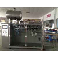 Buy cheap EM180G Premade Bag Packing Machine 20-60 Bags/Min Speed Stainless Steel Material product