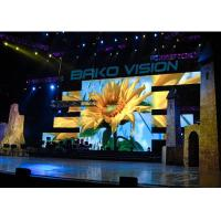 Buy cheap 500x500mm With Kinglight P4.81 Smd 2121 Lamp Led Stage Screen Rental from wholesalers