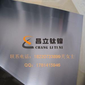 Placas del titanio de Gr1 Gr2