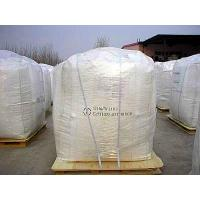 Buy cheap Isocyanuric acid product