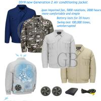 Buy cheap Factory Fan Air Conditioning jacket Summer Site Outdoor Camouflage Cooler Fan Clothes Fireproof Welding Cooling Ice coat product