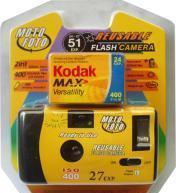 Buy cheap Устранимый набор камеры product