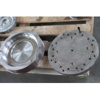 Buy cheap Warehouse Truck / PVC Lawn mower Tyre Mold of CNC machining product