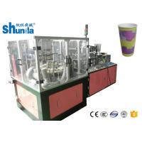 Buy cheap Fully Automatic double wall coffee cups Forming Machine Middle Speed 90 Cups / Minute with ultrasonic product