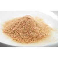 Buy cheap Healthy 80 Mesh Carrot Freeze Dried Vegetable Powder Freezed Drying Products product