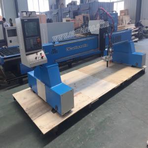 Buy cheap Jinan CAMEL CNC BRAND Large Size Plasma Flame Gas Cutting Machine 2560 product