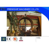 China Automatic Seam Welding Manipulator / Welding Column And Boom For Pipe System on sale