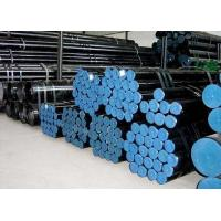 Buy cheap X52Q Material Seamless Line Pipe , Carbon Steel Seamless Tube Anti Corresive product