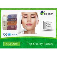 Buy cheap Lidocaine Hyaluronic Acid Lip Filler Anti Wrinkle Humpping Nose / Sexy Lips product
