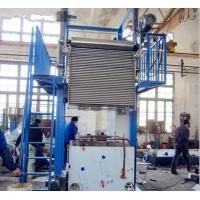 Buy cheap Alloy Steel Structure Blow Film Making Machine Lift Blow Film Equipent 40-60kg/H Yield from wholesalers