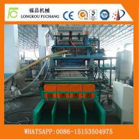 Buy cheap Automatic waste paper recyling machine pulp molding machine to make egg tray(Whatsapp:+86-15153504975) product