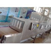 China High Effect Microwave Chili Drying Machine With Keep The Original Nutrition / Color on sale