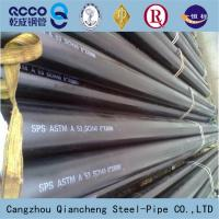 Buy cheap HIGH QUALITY GR.B ,X42,X52 X60 API 5L PIPE product
