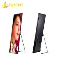 Buy cheap HD indoor led poster P3 576*1920mm mirror led display screen from wholesalers