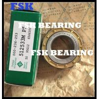 Buy cheap 512533 512533M Cylindrical Roller Bearing for Automobile Gearbox P5 P4 product