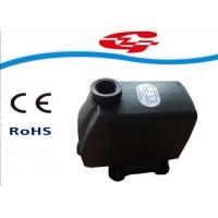 Buy cheap High Power Solar Submersible Fountain Pump 4m Head 139*88*124mm Size product