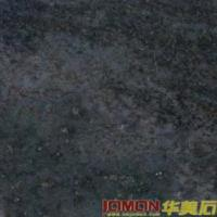 Buy cheap Bahama Blue Granite Tile (XMJ-G13) product