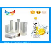 Buy cheap 40mic Transparent Shrinkable Polyester Films For Printing Bottle Labels product