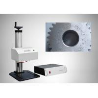 Buy cheap CNC Dot Peen Marking Machine Leading Flat Surface For Automobiles Industry from wholesalers